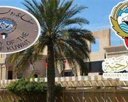 البرلمان العراقي يخاطب رئيس الجمهورية لتسمية رئيس وزراء جديد