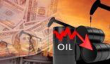 انخفاض سعر برميل النفط الكويتي 49 سنتا