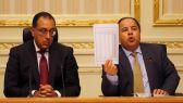 """مصر تصدر سندات """"خضراء"""" سيادية لأول مرة"""