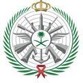 وزارة الدفاع السعودية تعلن عن وظائف شاغرة في إدارة المساحة
