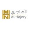 شركة الهاجري تعلن عن وظائف شاغرة في الكويت