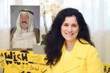 انتصار السالم: الكويت متقدمة في تطبيق أهداف التنمية المستدامة