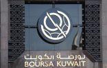 بورصة الكويت تنهي تعاملات اليوم على ارتفاع المؤشر العام 6ر13 نقطة