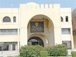 «الصحة» تخصص مركز محمود حيدر للمواطنين.. و«الجابرية ق7» للوافدين