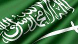 السعودية تعلن القبض على أخطر مطلوب إرهابي في القطيف