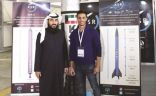 الكويت تطلق أول صاروخ فضائي محلي الصنع بعد عامين