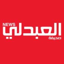 الأولمبياد الخاص العماني بظفار يحتفل بالعيد الوطني التاسع و الاربعين المجيد