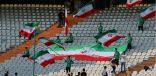 """رسمياً .. """"الاتحاد الآسيوي"""" يقر عدم لعب أي مباريات دولية على الملاعب الإيرانية"""