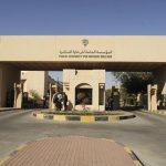 وزير العدل يستقبل رئيس مجلس القضاء العراقي