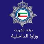 الأمير لملك الأردن: نستنكر حادث جرش