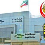 الإمارات تفتح سفارتها من جديد في دمشق