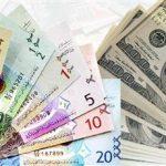 انخفاض مؤشرات بورصة الكويت في تعاملات اليوم الثلاثاء