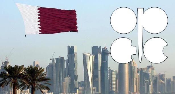 FEEFE - قطر تنسحب من منظمة اوبك مطلع العام المقبل