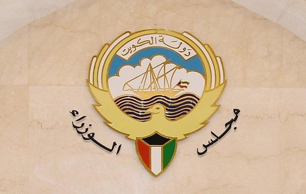 مجلس الوزراء الكويتي 2018 2 1 - قرارات مجلس الوزراء اليوم الخميس من أجل مواجهة كورونا