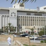 الكويت تستضيف المنتدى السنوي الخامس لاستراتيجية الطاقة لدول مجلس التعاون الخليجي