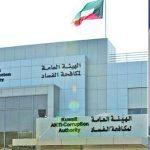 الصالح يطالب الحجرف بالرد على الأسئلة البرلمانية بخصوص الجمارك