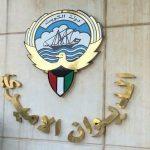 الصويان: اتحاد الصيادين ملتزم بتطبيق القرارت التي تصدر  من الجهات الحكوميه