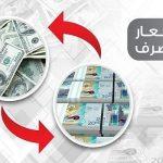 المجلس البردي يرفض التصويت على دفن الوافدين المسلمين في الكويت