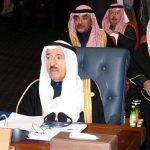 السعودية والامارات والبحرين ولبنان يعترضون على البيان الختامي لقمة شرم الشيخ