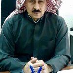 الديوان الاميري ينعي الشيخة لولوة محمد العلي المالك الصباح