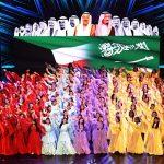 الكويت تحذر رعاياها من العاصفة الثلجية في اسطنبول