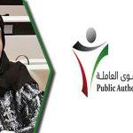 بومبيو يشيد بدور الكويت في الأزمة الخليجية