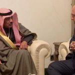 الصندوق الكويتي للتنمية الاقتصادية يوقع اتفاقية قرض لجمهورية سورينام بقيمة 5 مليون دينار