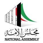 مصر : 88% وافقوا على التعديلات الدستورية و11%صوتوا بلا
