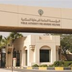 الاستئناف تغرم أعضاء سابقين في مجلس إدارة جمعية عبدالله المبارك