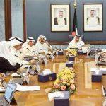 بورصة الكويت تنهي تعاملات اليوم على ارتفاع المؤشر العام 23.06 نقطة