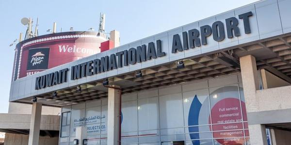 20190521154803113 - السلطات الأمنية تمنع كندي من أصول إيرانية من دخول الكويت