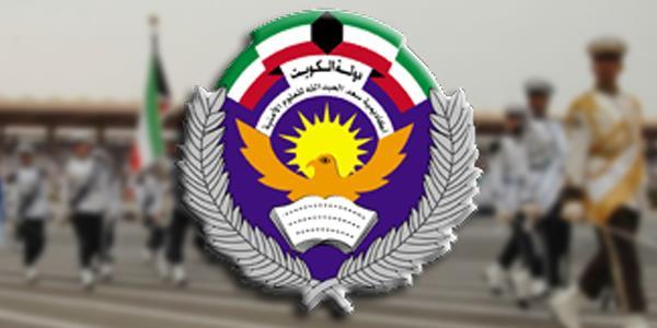 20190526153920324 - أكاديمية سعد العبدالله تستقبل طلبات الالتحاق بدورة ضباط الاختصاص حتى 6 يونيو