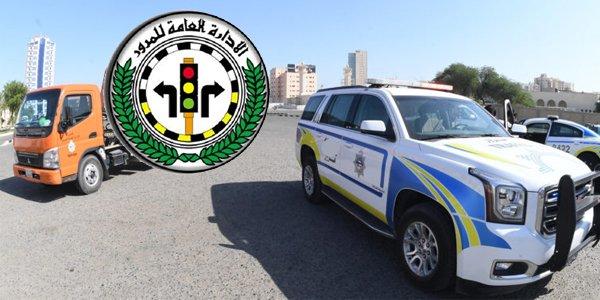 D68SNqmW0AA W4n - ضابط يتهم ثلاث مصريين بالاعتداء عليه واهانته بسبب مخالفة مرورية