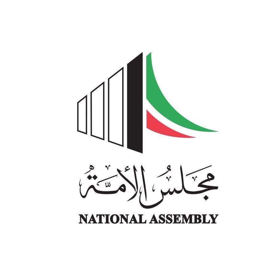 img 8731 - بيان صادر من مجلس الأمة بشأن مستجدات الظروف الأمنية والسياسية والعسكرية الثَلاثاء 21 مايو 2019