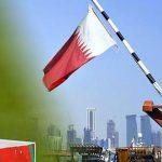 الكشف عن مبادرة كويتية جديدة لحل الأزمة الخليجية