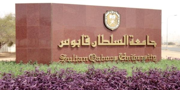 20190612165602356 - التعليم: فتح باب التسجيل في المنح الدراسية بسلطنة عمان 23 الجاري
