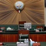 اللجنة التعليمية البرلمانية تقر قانون الجامعات الحكومية