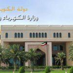 الكويت تستضيف الدورة الخليجية لرياضة المرأة أكتوبر المقبل