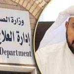 تعرف على قيمة الإعلانات على واجهة برج خليفة