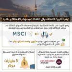 وزير خارجية الإمارات: مباحثات أولية لتشكيل تحالف دولي بشأن الأمن البحري في الخليج