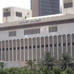 عاجل: البحرين تستدعي سفيرها من العراق بعد اقتحام المتظاهرين لسفارتها