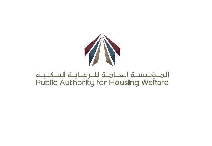 20190706101603393 - السكنية: إعلان مستلمي قسائم حكومية بسداد أثمانها خلال 60 يوما
