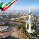ارتفاع المؤشر العام في تعاملات البورصة الكويتية اليوم