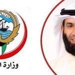 الشيخ فيصل الحمود: يكّرم مسئول مركز الصديق للمشاريع الصغيرة