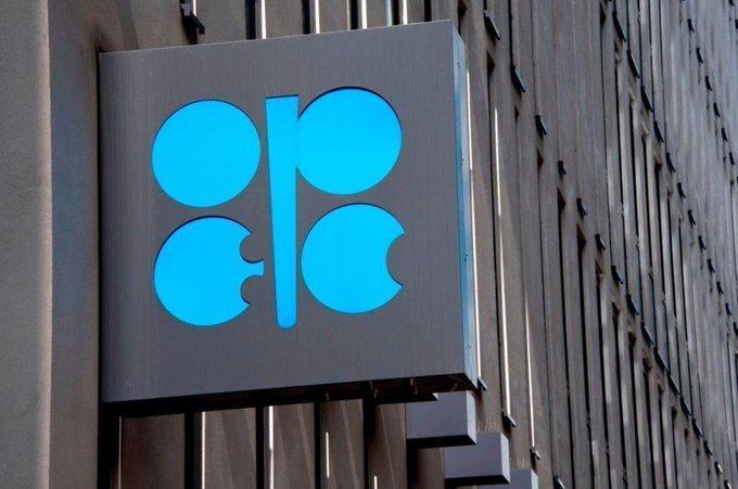 ECGMQ4uXoAMD8 V - أوبك تعلن عن توقعات متشائمة لسوق النفط للفترة المتبقية من عام 2019