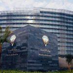 برعاية سامية تنطلق فعاليات جائزة الكويت للعلاقات العامة وخدمة العملاء