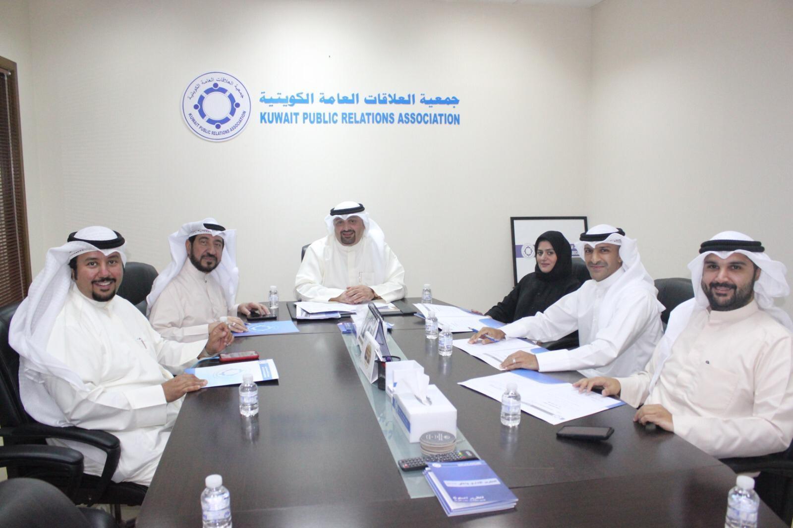 427e7453 cb06 4f9c a861 d55c47f99c62 - برعاية سامية تنطلق فعاليات جائزة الكويت للعلاقات العامة وخدمة العملاء