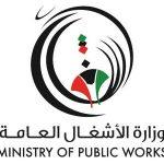 القبض على 3 أشخاص بحوزتهم مواد مخدرة ومؤثرات عقلية في مطار الكويت