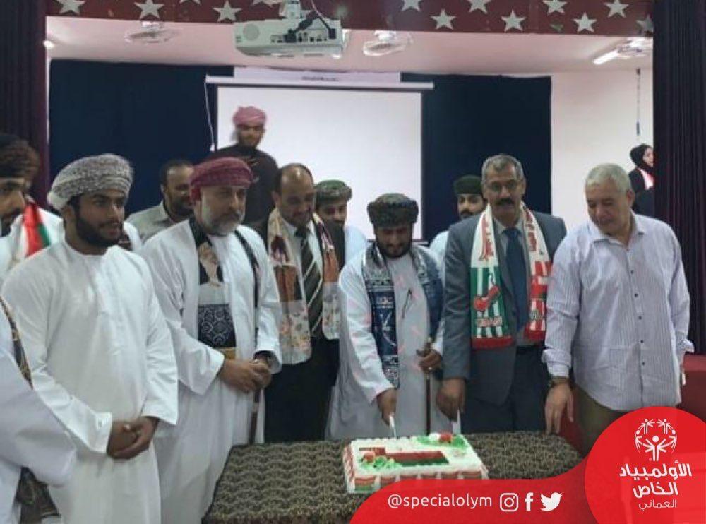 img 3720 - الأولمبياد الخاص العماني بظفار يحتفل بالعيد الوطني التاسع و الاربعين المجيد