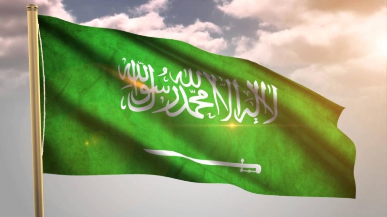 علم السعودية 1 799x449 1 - الصناعات العسكرية السعودية توقع اتفاقية لتوطين صيانة منظومة الدفاع الجوي (باتريوت)